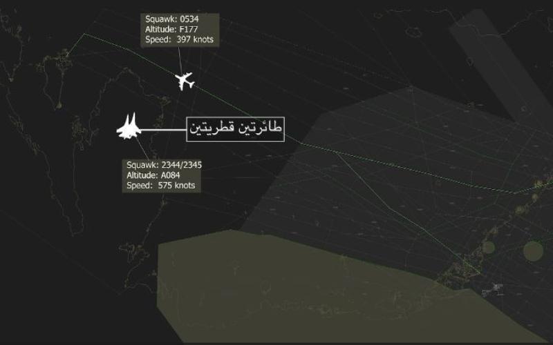 الصورة: شاهد.. #إرهاب_قطر_الجوي بالخرائط والمعلومات