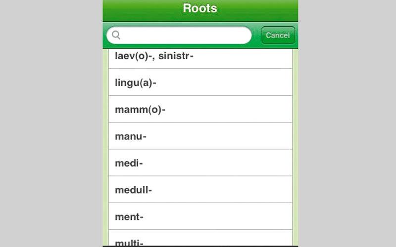 الصورة: Medical Terminology and Abbreviations للتعريف بالمصطلحات الطبية والاختصارات الشهيرة