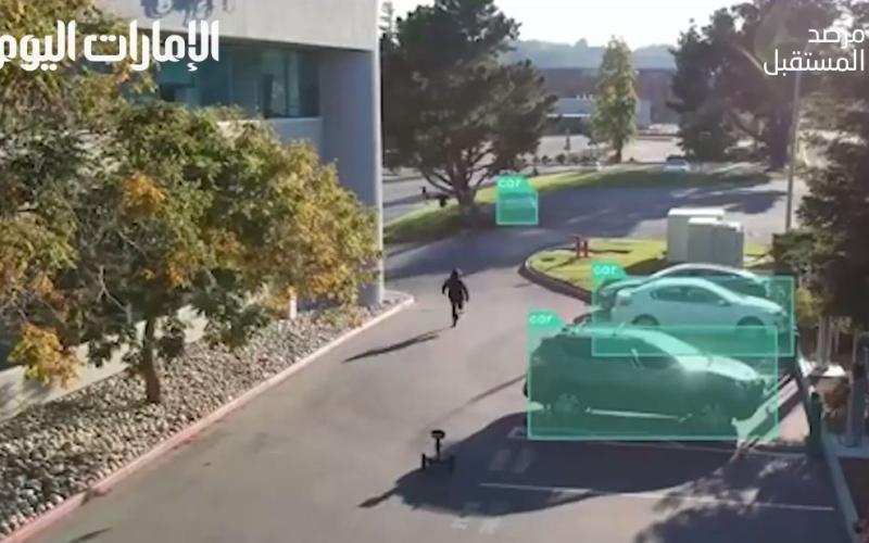 الصورة: بالفيديو..  تعرف إلى الروبوت الأمني