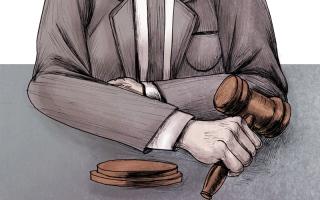 رفض دعوى موظف يطالب بـ «معاملة وزير» في احتساب معاشه التقاعدي