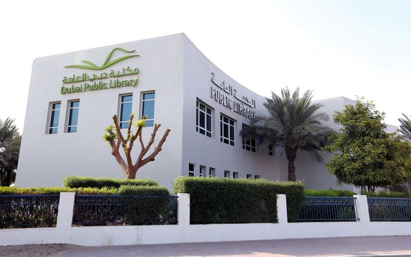الصورة: «دبي للثقافة» و«الإمارات اليوم» تبدآن «عام زايد» بحملة لتوظيف المواطنين
