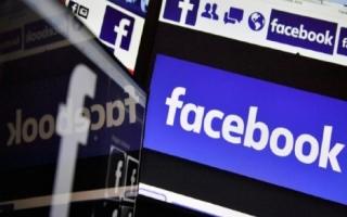 """الصورة: كيف تقرأ رسائل """"فيس بوك ماسنجر"""" سراً؟"""