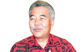 الصورة: حاكم هاواي تأخر عن تكذيب تحذير الصواريخ لأنه نسي كلمة السرّ