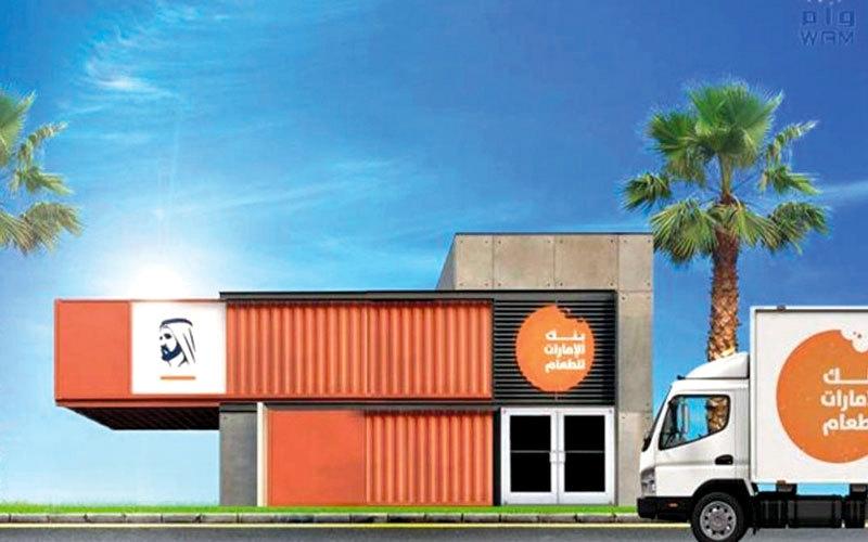 الصورة: 2142 طن أغذية رصيد «بنك الإمارات للطعام» خلال العام الماضي