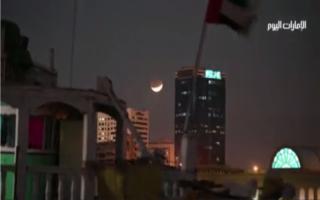 """الصورة: """"القمر الأزرق الدموي العملاق"""" في سماء دبي بتقنية """"تايم لابس"""""""