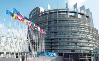 الصورة: البرلمان الأوروبي يستضيف مؤتمراً لمحاصرة تمويل  قطر للإرهاب