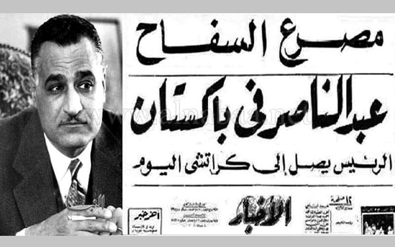 العنوان الذي دفع عبدالناصر لتأميم الصحف. أرشيفية
