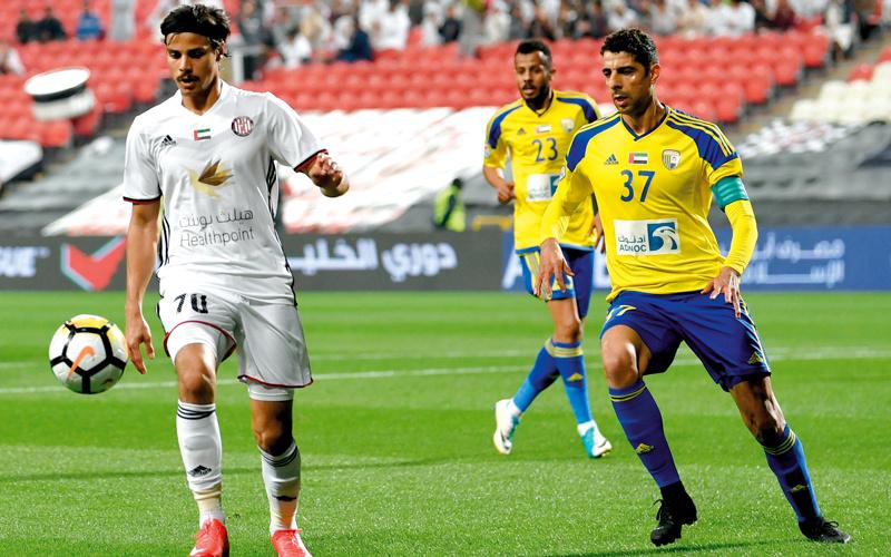 Image result for الظفرة العدوة