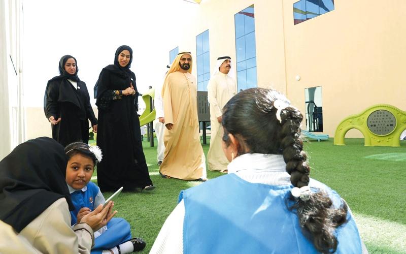 الصورة: افتتاح مركز أم القيوين للتوحّد.. وإطلاق منصة وطنية لتوظيف أصحاب الهمم