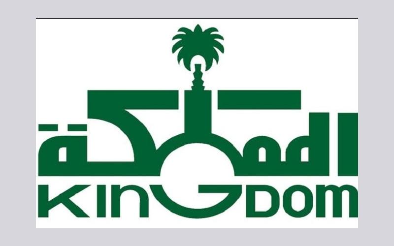 الصورة: المملكة القابضة السعودية توقع اتفاق توصيل الكهرباء لمشروع برج جدة