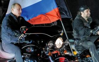 الصورة: بوتين يستعين بـ«ذئاب الليل» لتعزيز سلطته في روسيا