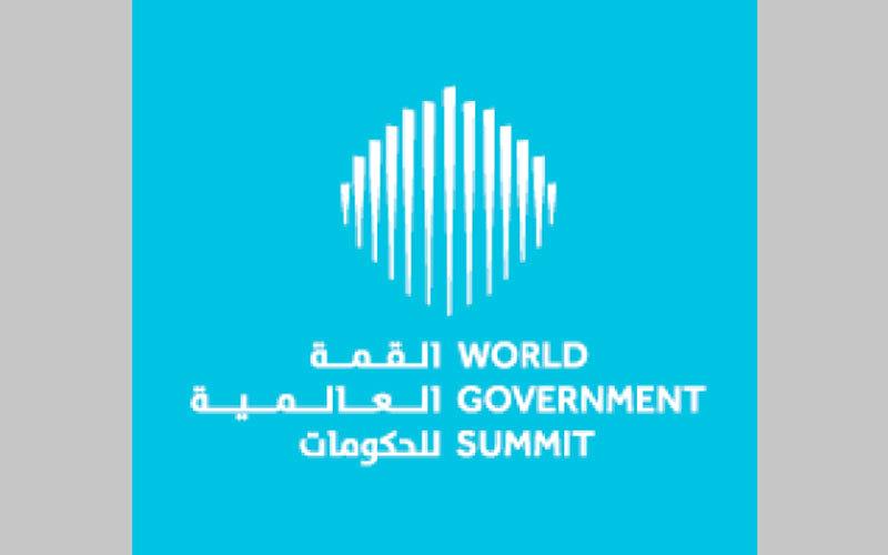 4ebf2e54a ... «حديقة أم الإمارات» بأبوظبي. محمد بن راشد يشارك في مبادرة «نمشي معاً»