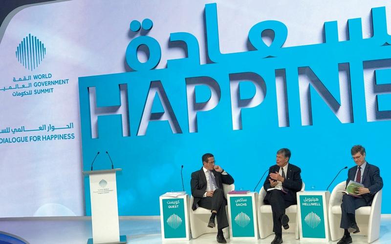 الصورة: الاستخدام المكثف لوسائل «التواصل»  يخفض معدلات السعادة