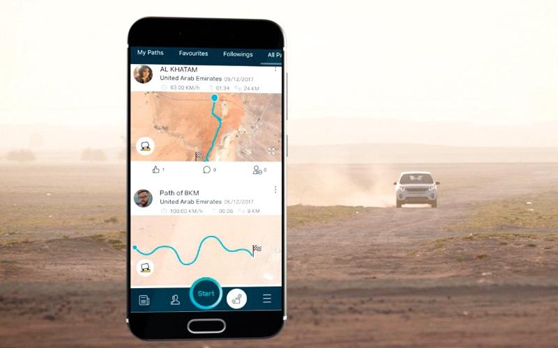 الصورة: «لاند روفر» تطلق النسخة الجديدة من تطبيق «أرضي» للقيادة على الطرق الوعرة