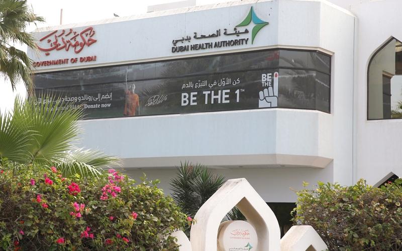 الصورة: «صحة دبي» تنفذ حزمة مشروعات استعداداً لـ «إكسبو 2020»