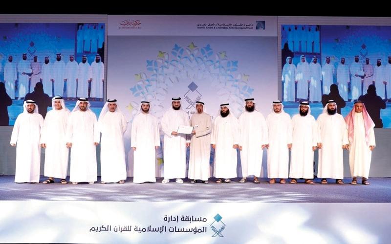 الصورة: «إسلامية دبي» تسلِّم مكرمة محمد بن راشد