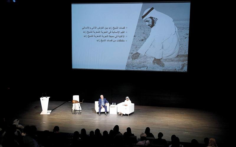 الندوة نظمها متحف اللوفر أبوظبي بعنوان «التجربة الشعرية الإنسانية للمغفور له الشيخ زايد».  تصوير: إريك أرازاس