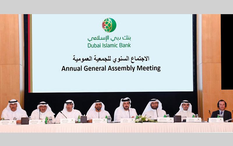 «عمومية دبي الإسلامي» تقرّ توزيع 45 فلساً للسهم عن 2017 - الإمارات اليوم