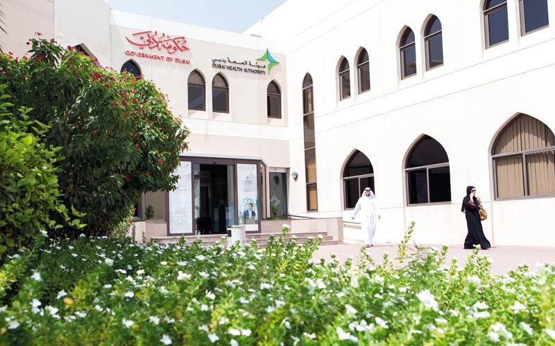 الصورة: «صحة دبي» تُحدِّث عمل القطاع الخاص استعداداً لـ «إكسبو 2020»