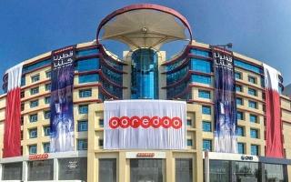 الصورة: صفعة جديدة لنظام «الحمدين» في قطر من ماليزيا