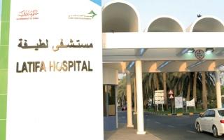 الصورة: «أم علي» تنجو من آلام الرحم.. وتواجه فاتورة العلاج