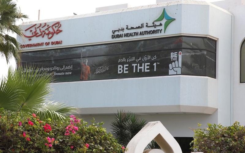الصورة: «صحة دبي» تقضي على الأمراض الوراثية بــ «الجينوم»