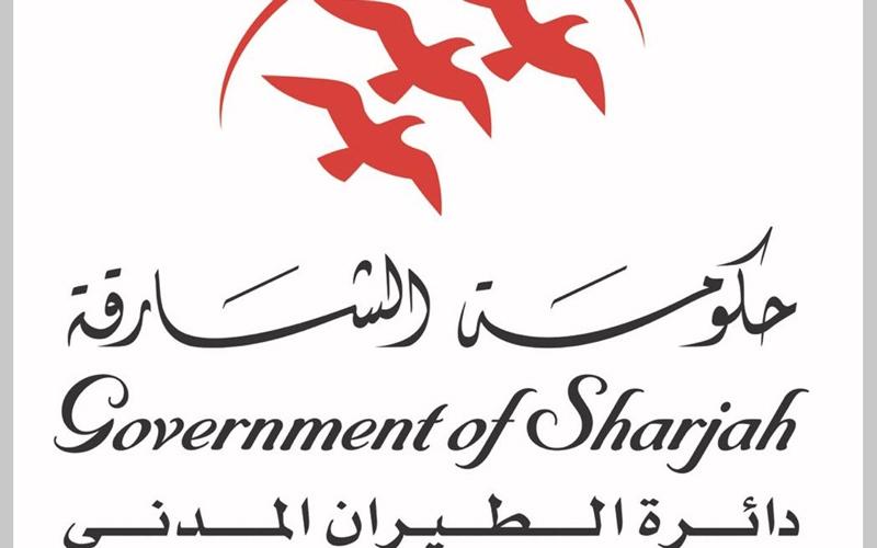 الصورة: خلو الطائرة الخاصة المتحطمة في إيران من المواطنين الإماراتيين