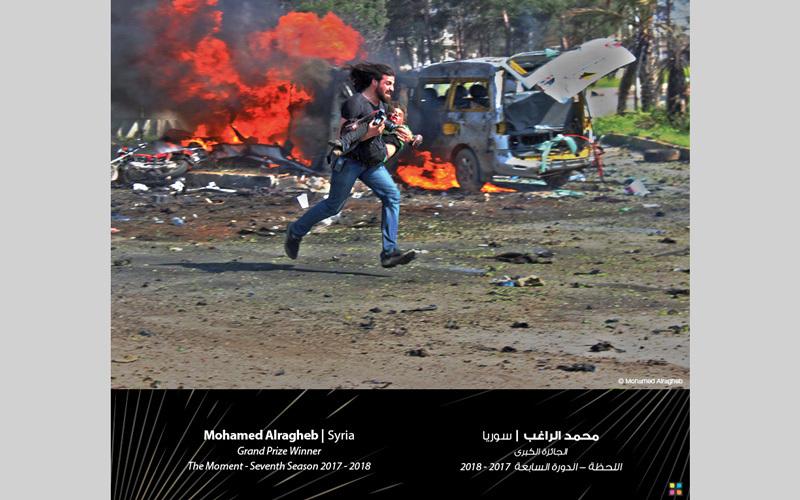 «حالة سورية» تتصدر «لحظة» جائزة حمدان بن محمد للتصوير