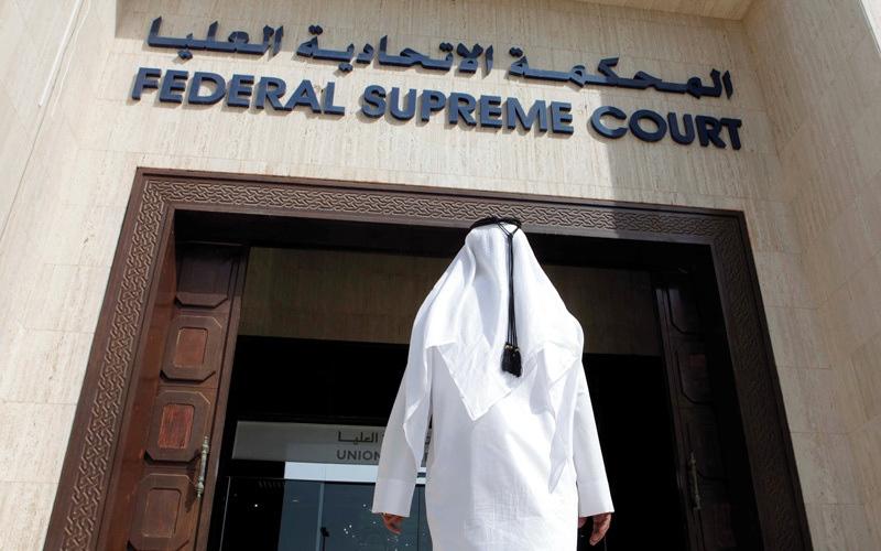الصورة: «الاتحادية العليا» تدين متهماً حرّر شيك «ضمان» من دون رصيد