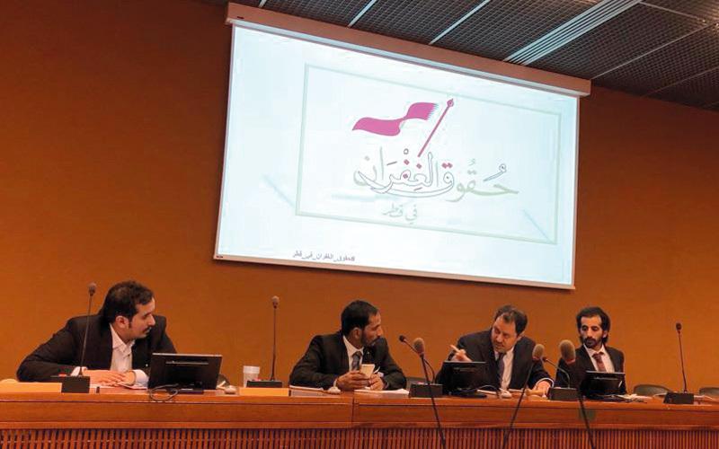 أبناء قبيلة الغفران في ندوة بمقر الأمم المتحدة للكشف عن الجرائم القطرية. من المصدر