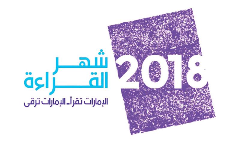 السعودي عزيز محمد يسرطن «ك» بالتعاسة.. قبل المرض