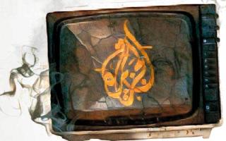 الصورة: المعارضة القطرية: مؤامرة جديدة لـ «الجزيرة» و«الإخوان» ضد اليمن والخليج