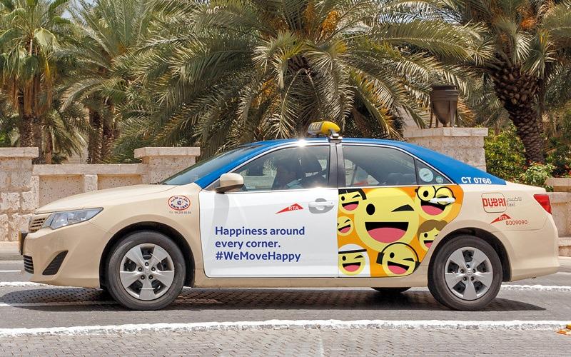 الصورة: «طرق دبي» تُسعد موظفيها ومتعامليها بمبادرات ومفاجآت