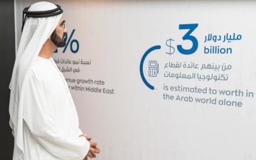 الصورة: 1.1 مليون متقدّم لمبادرة «مليون مبرمج عربي»