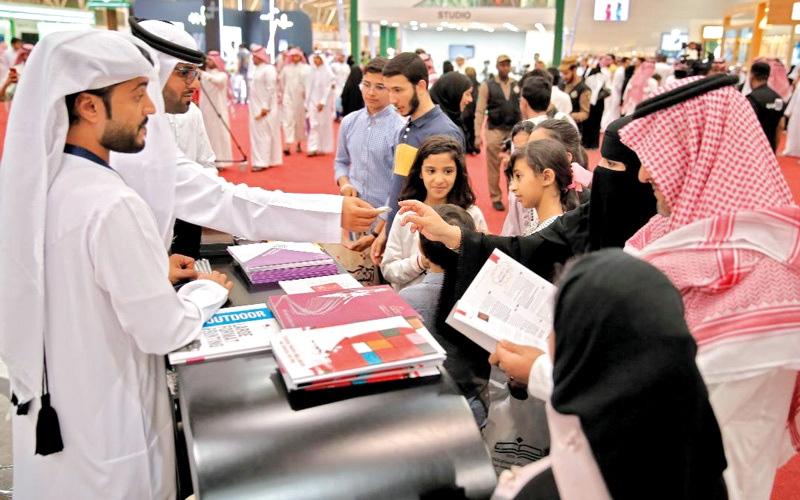 الصورة: جناح الإمارات.. وجهة جاذبة للزوّار في «الرياض للكتاب»