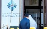 «ضائقة مستأجر» تدفع مالكاً إلى التنازل عن 290 ألف درهم متأخرات
