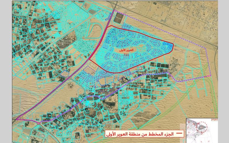 الصورة: 1233 قطعة أرض للمساكن الجاهزة للمواطنين في دبي
