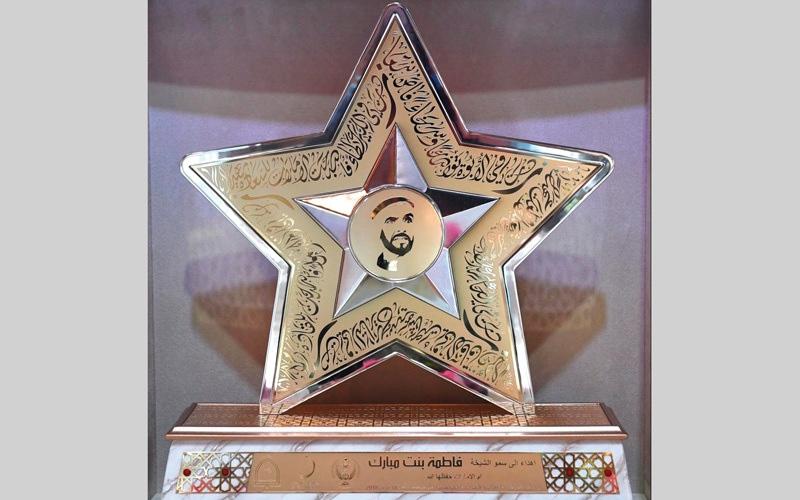 الصورة: الشيخة فاطمة: زايد أرسى دعائم نهضة تعليمية منذ تأسيسه الإمارات