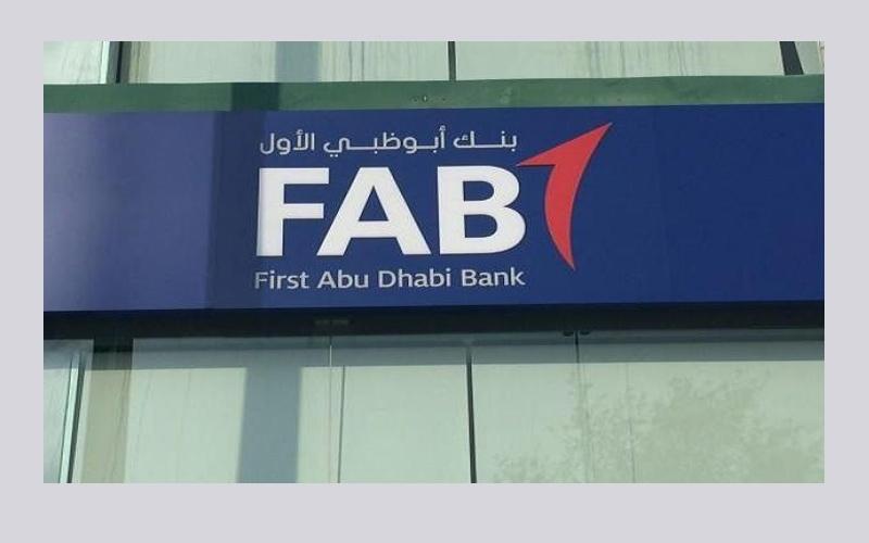 """الصورة: """"بنك أبوظبي الأول"""": التقارير الإخبارية عن إجراء تعاملات بقصد التلاعب بالريال القطري عارية تماماً عن الصحة"""