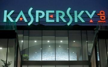 الصورة: «كاسبرسكي لاب»: 100 ألف دولار إضافية لبرنامج اكتشاف الثغرات الأمنية