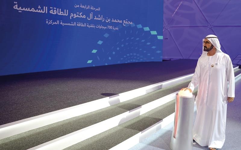 الصورة: محمد بن راشد يضع حجر أساس أكبــر مشروع للطاقة الشمسية المُركَّزة في العـالم