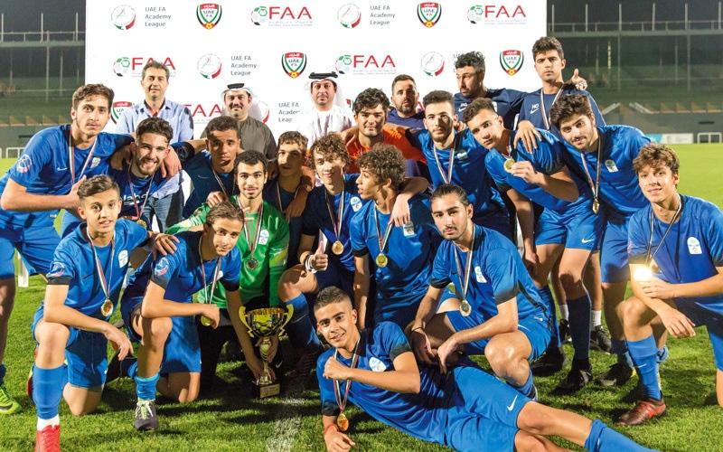الصورة: «دو لاليغا» يحتفظ بلقب دوري اتحاد الإمارات للأكاديميات