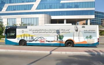 الصورة: «نقل أبوظبي» تطلق «حافلة السعادة» بمشاركة أصحاب الهمم