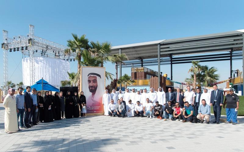 الصورة: «رحلة السعادة» مستمرة في الإمارات