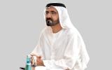 محمد بن راشد: المستقبل لا يُنتظر بل يُصنع