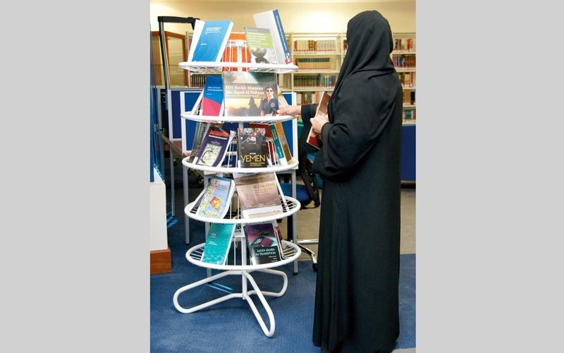 الصورة: مكتبة الإمارات تحتفي بيوبيلها الذهبي بمبادرات جديدة