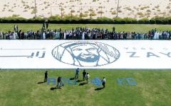 الصورة: 25 ألف دفتر تجسّد شعار عام زايد.. وتدخل «غينيس»