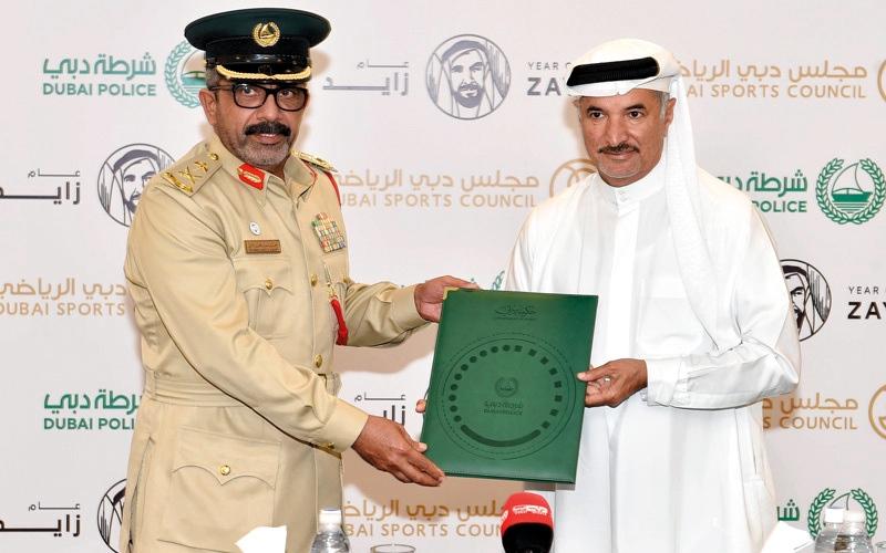 الصورة: مجلس دبي الرياضي يمدّد اتفاقية التعاون مع «شرطة دبي»