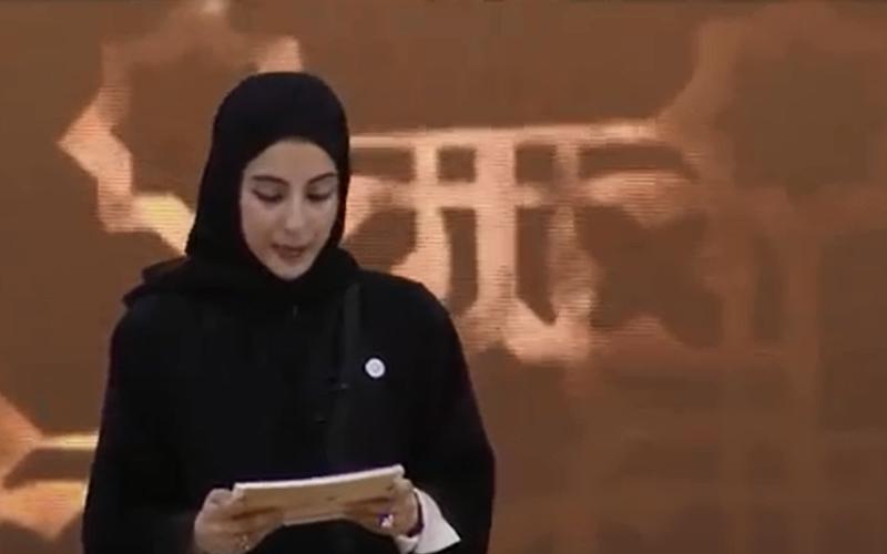 """الصورة: مجلس محمد بن زايد يستضيف محاضرة """"جيل مدارس الدمج"""""""