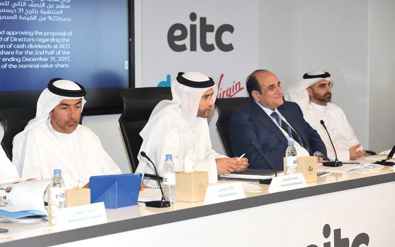 الصورة: 35 فلساً التوزيعات النقدية لـ«الإمارات للاتصالات المتكاملة» عن 2017